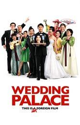 Wedding palace cover image