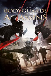 Bodyguards and assassins cover image