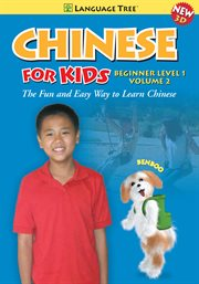 Chinese for kids beginner level 1, vol. 2 cover image