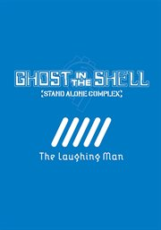 Ghost in the shell The laughing man stand alone complex cover image
