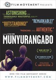 Image: Munyurangabo