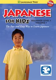 Japanese for Kids Beginner Level 1, Vol. 1